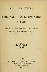本邦初訳 フランス革命ギロチンリスト①1793年~94年4月